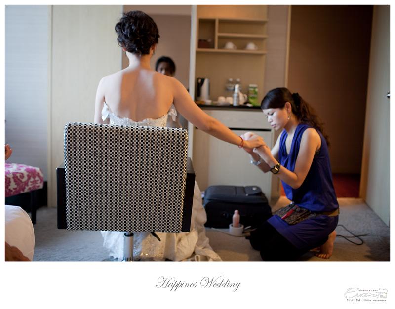 [婚禮攝影]政修與素玫 婚禮喜宴_019