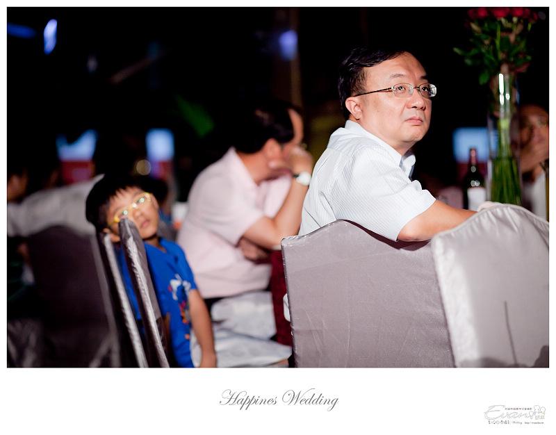 [婚禮攝影]政修與素玫 婚禮喜宴_073