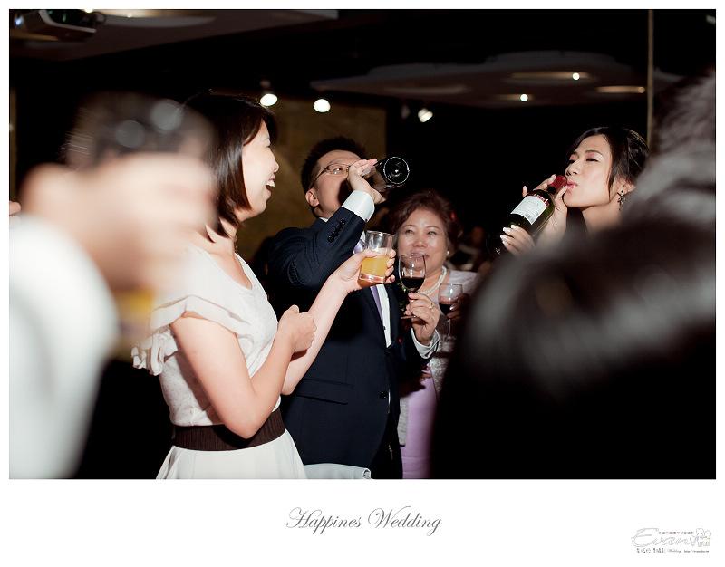 [婚禮攝影]政修與素玫 婚禮喜宴_164