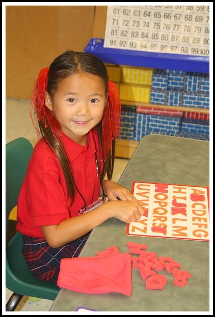 kindergarten 031