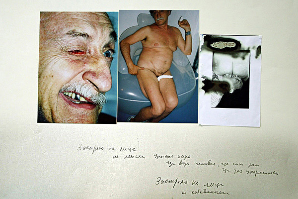 Preview: Boris Mikhailov. Look at me I Look at water. Steidl, 2004