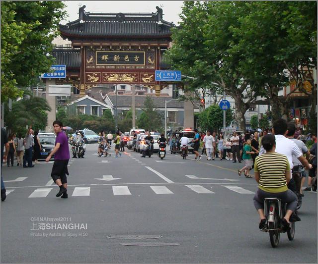 CHINA2011_239