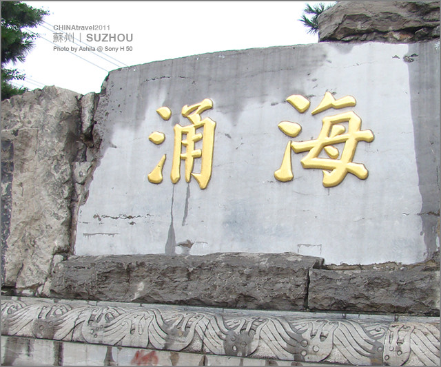 CHINA2011_262
