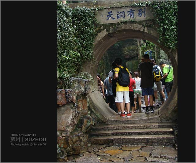 CHINA2011_287