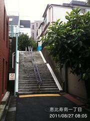 朝散歩(2011/8/27 7:55-8:15): 恵比寿南一丁目界隈