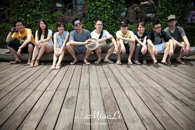 We are in MiaoLi @ 2011