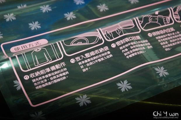 旅行用壓縮袋05.jpg