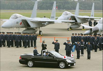Japan Air Self-Defense Force (Jepang)