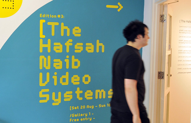 The Hafsah Naib Video 21