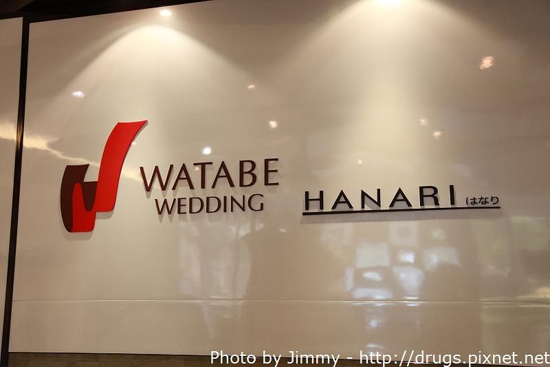 台灣華德培海外婚禮公司(Watabe)