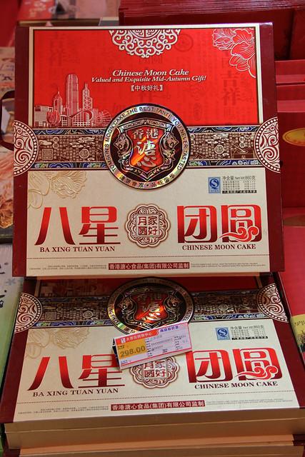 298 CNY Box of Mooncakes