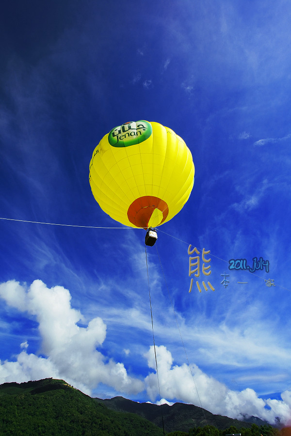 臺灣國際熱氣球嘉年華|台東鹿野熱氣球嘉年華