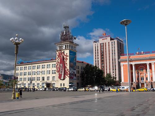 Sukbaatar Square (2)