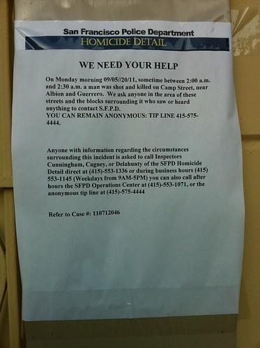 SFPD needs your help!