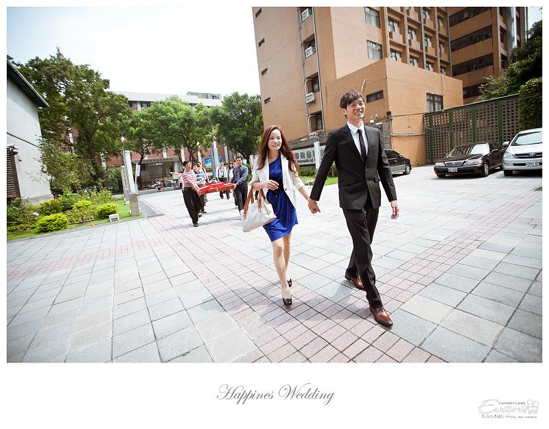 [婚禮攝影]碧娟&呈文 婚禮記錄-056