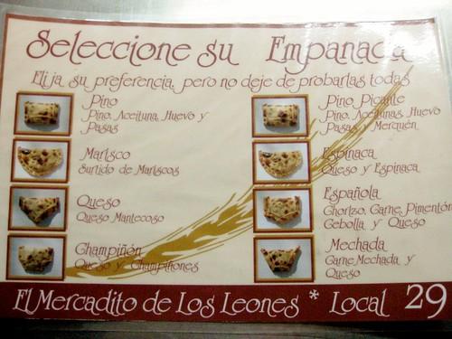 Empanada menu