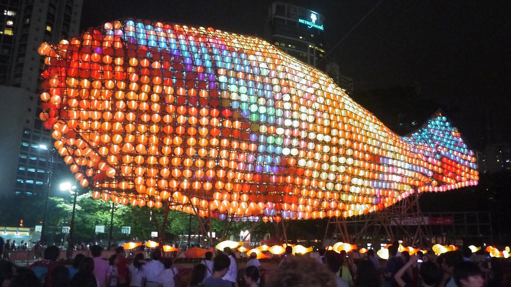 Enormous Fish Lantern