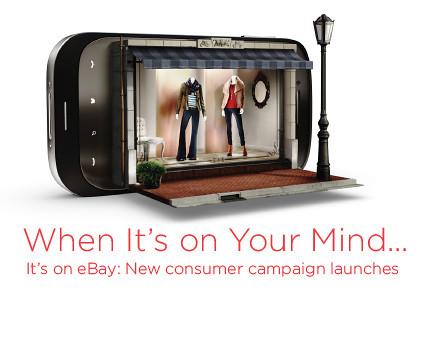 eBay Consumer Campaign: 2011