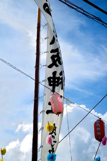八坂神社 秋祭り