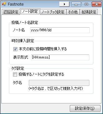 evernote1-6