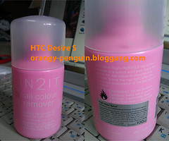 Nail Polish Remover IN2IT_resize