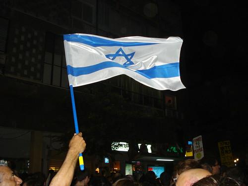 Tel Aviv Demonstration