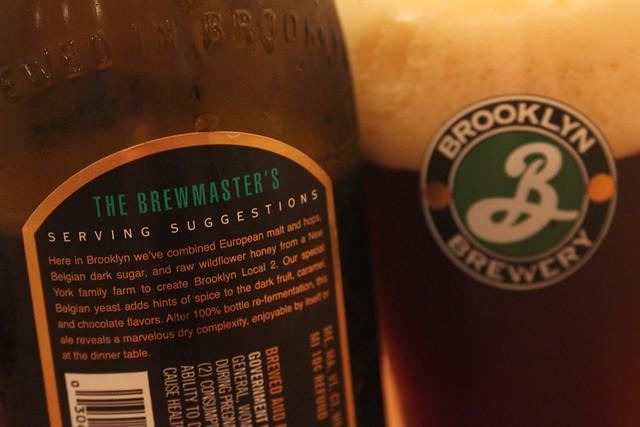 6046894993 46b759dc71 z Brooklyn Brewery Local 2