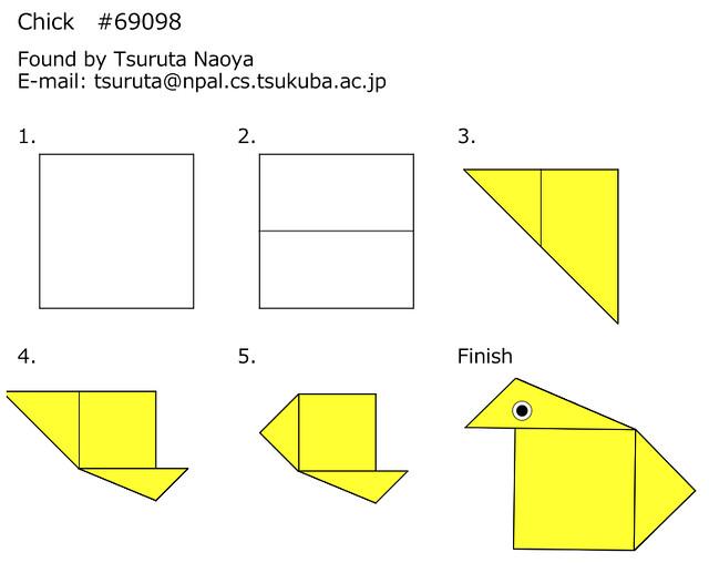 Chick69098