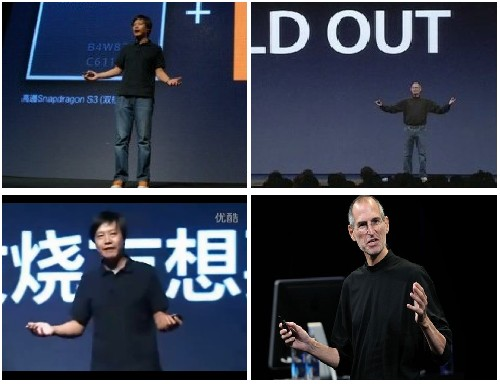 Xiaomi's CEO vs Apple's CEO