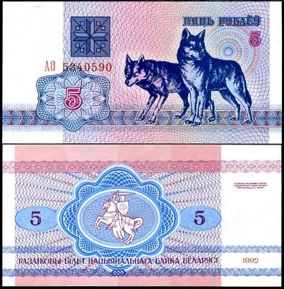 5 Rublov Bielorusko 1992, Pick 4