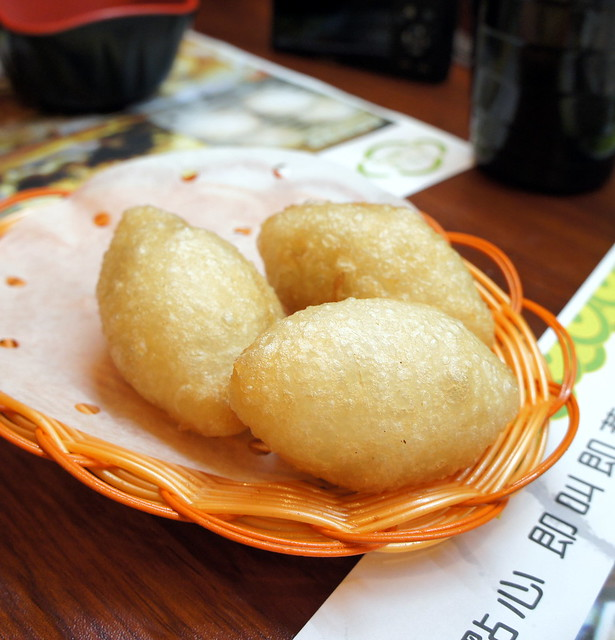 Tim Ho Wan: Fried Savoury Fritters