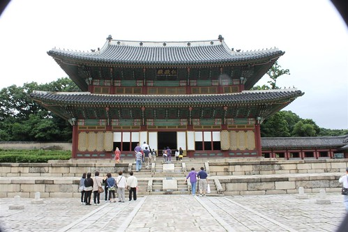Injeongjeon Hall , Changdeokgung Palace, Seoul South Korea