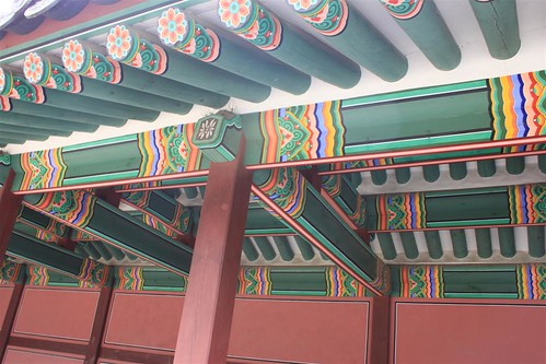 Unique design on the ceiling at Changdeokgung Palace, Seoul South Korea