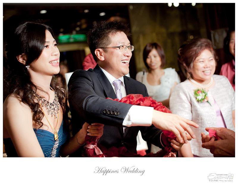 [婚禮攝影]政修與素玫 婚禮喜宴_178