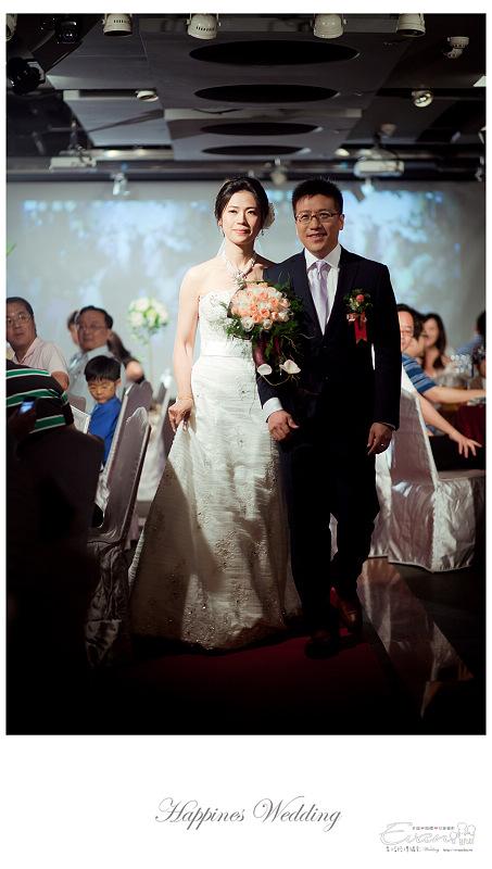 [婚禮攝影]政修與素玫 婚禮喜宴_084
