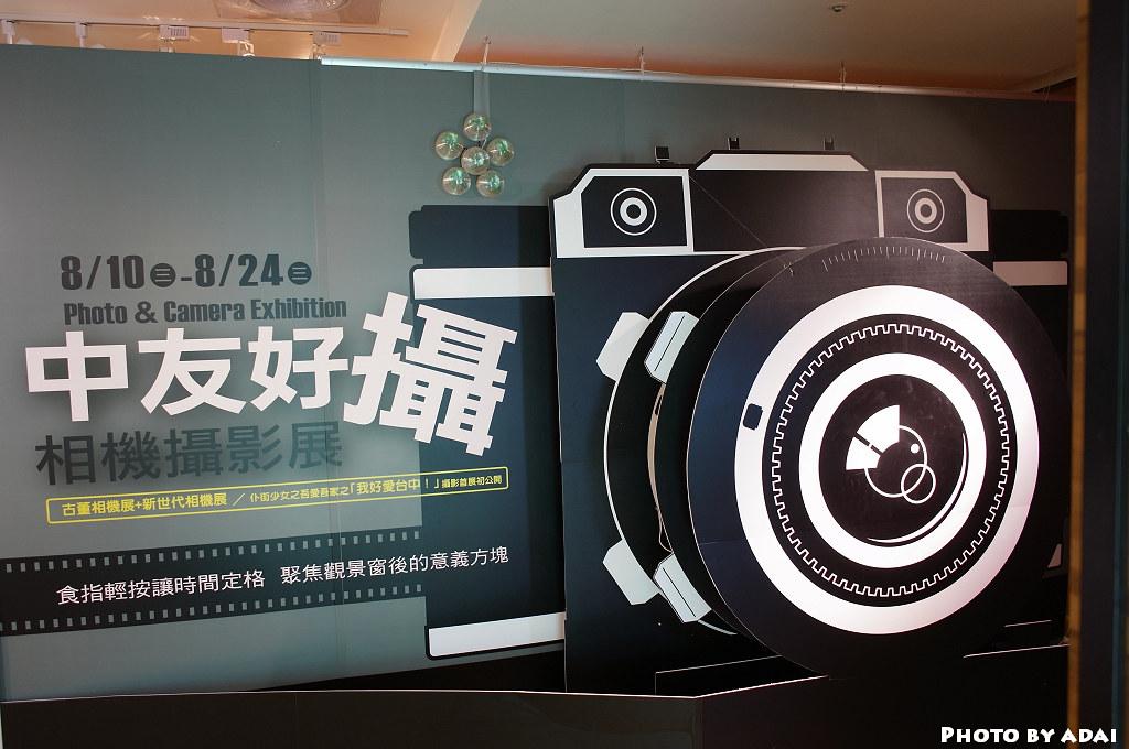 2011.8.23 台中中友百貨_中友好攝攝影相機展_GXR