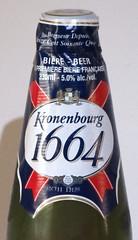 Kronenburg 1664