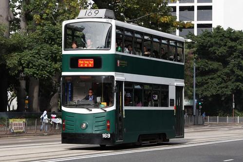 Hong Kong tram #169 eastbound at Causeway Bay