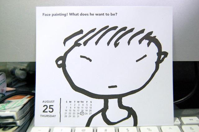 2011 08 25