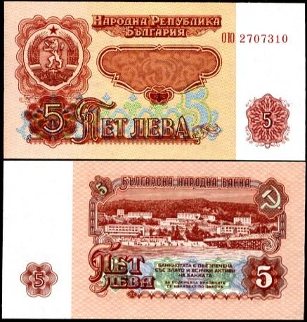 5 Leva Bulharsko 1974, Pick 95
