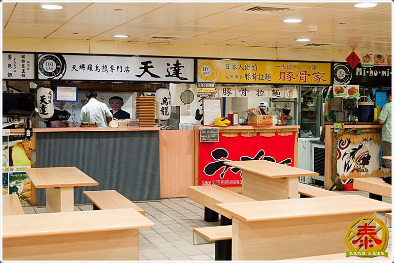 2011-08-28-天達烏龍麵 (22)