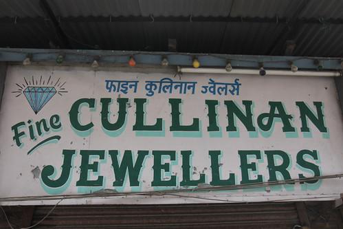 Fine Cullinan Jewellers