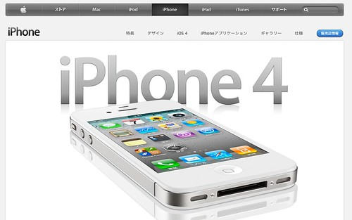 Inside Dock of iPhone4 white on Apple websites