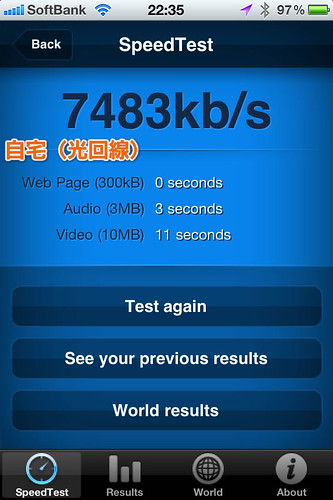 wimax1-11