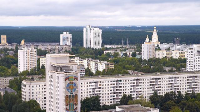 Вид на Минск с Национальной библиотеки