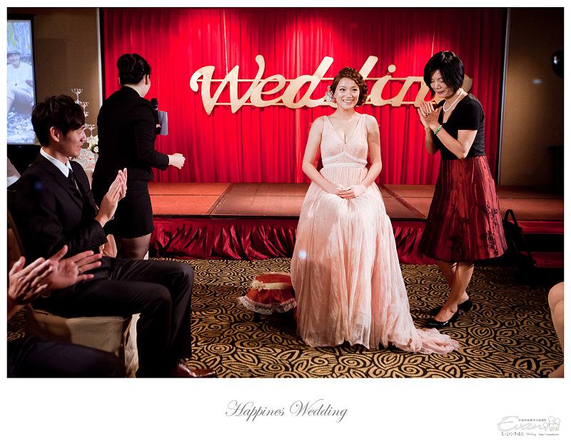 [婚禮攝影]碧娟&呈文 婚禮記錄-077