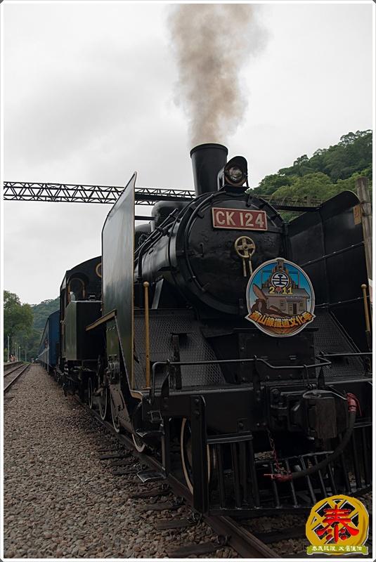 舊山線老火車之旅 (37)
