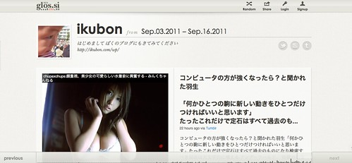 Ikubon's Glossi - Social Media Life Stream