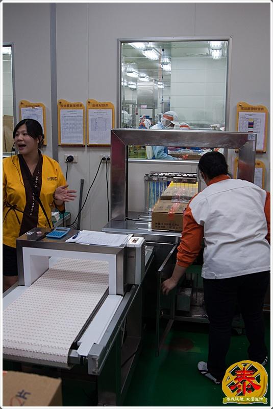 CAS系列工廠參訪 (24)