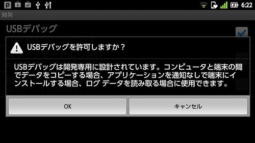 20110810-062236